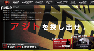 参加型ロールプレイングゲーム「GASA」Webサイト