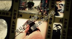 参加型ロールプレイングゲーム「GASA」テレビCM