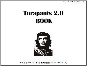 tora2001