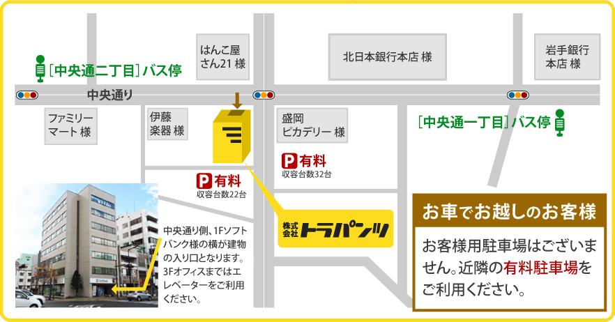 岩手オフィス詳細地図